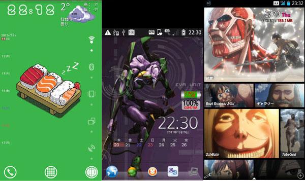 Androidユーザー集まれ~!ホーム画面見せて~!|やま's Cafe