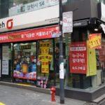 加入者増で存在感を表す韓国MVNO市場の現状 | 山根康宏のワールドモバイルレポート