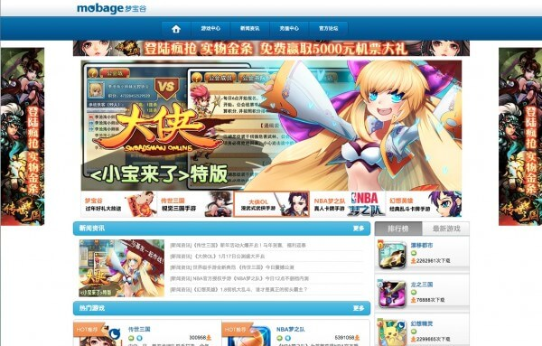 mobage china