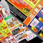 【おトクに買い物したい方必見!】主婦やビジネスマンのための3大節約アプリ