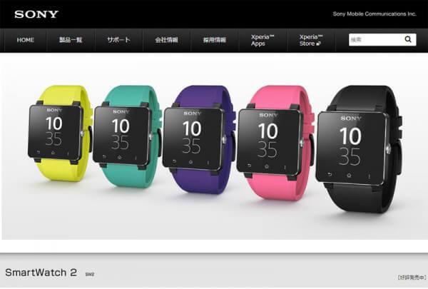 スマートフォンと連携できる腕時計は流行になるか? | 山根康宏のワールドモバイルレポート