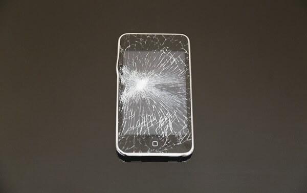 Android アプリが iOS アプリより優れていたことが判明 | 日刊ポスたま