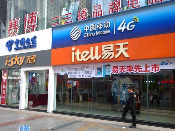 4G時代が本格到来した中国 | 山根康宏のワールドモバイルレポート