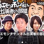『7gogo』有名人やオカマ、A◯女優のウラ話が聞ける!激アツなアプリだった・・・!