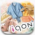コーディネートアプリ『iQON』でトレンドを取り入れよう!