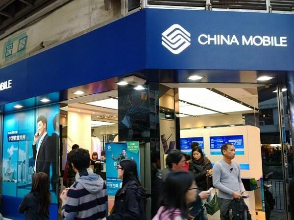 無料通信分を他人に販売できる香港のサービス|山根康宏のワールドモバイルレポート