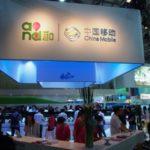 早くも高速化が見えてきた中国のLTE|山根康宏のワールドモバイルレポート