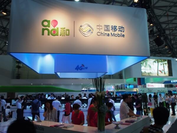 Mobile Asia Expo 2014でも多数の4G関連の展示を行った中国移動