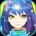 着せ替えゲームアプリの『RagazzA3 (ラガッツァ)』で、女の子をおしゃれに着せ替え♪【男女ともに必見!】
