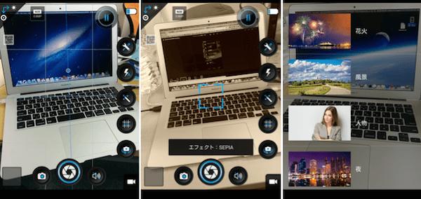 カメラ アプリ おすすめ android