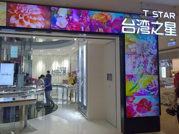 終焉を迎える台湾のWiMAX、貴重な2600MHzが解放に|山根康宏のワールドモバイルレポート