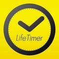 ライフタイマーのアプリで自分の人生を「時間」で見てみよう!