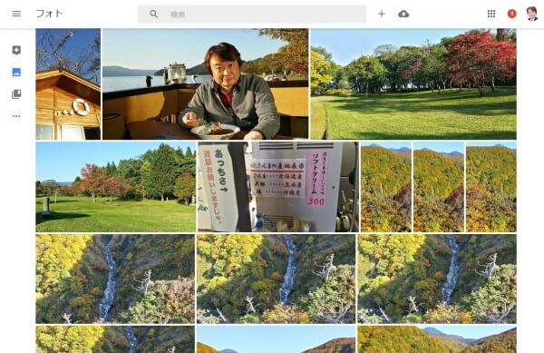「Google Photos(フォト)」。