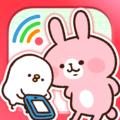 「もう通信量制限で泣かない!アプリを使ってスマホの通信量をチェックしよう!」
