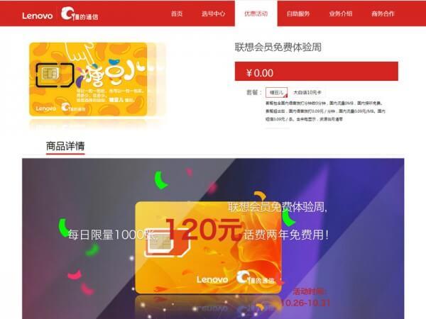 端末だけでは商売にならない?中国で進むスマホメーカーのMVNO事業|山根康宏のワールドモバイルレポート