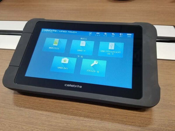Cellebrite UFED Touch2 外観。卓上型タブレットという感じでしょうか