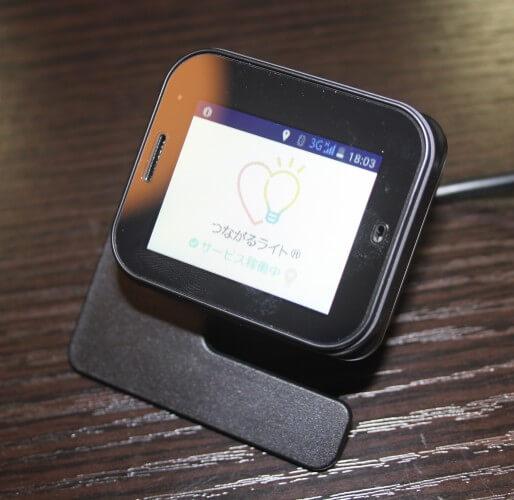 【IoT製品紹介】手軽に低価格でできる見守りサービス! つながるライトをご紹介♪