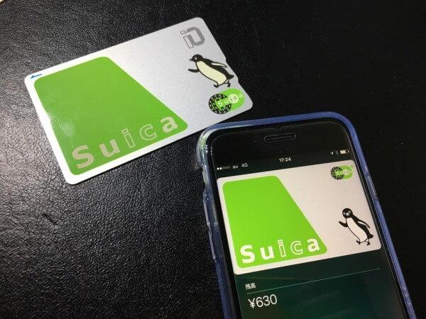 ApplePayで交通カード登録を検証してみた|木暮祐一のぶらり携帯散歩道