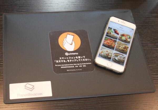 【IoT製品紹介】外国人観光客の集客アップに役立つ製品、多言語でメニューを見ることのできる『Putmenu』をご紹介♪