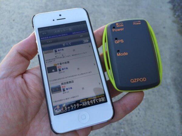 iPhone 7/7 Plusが日本の衛星測位システムに対応していた!|木暮祐一のぶらり携帯散歩道