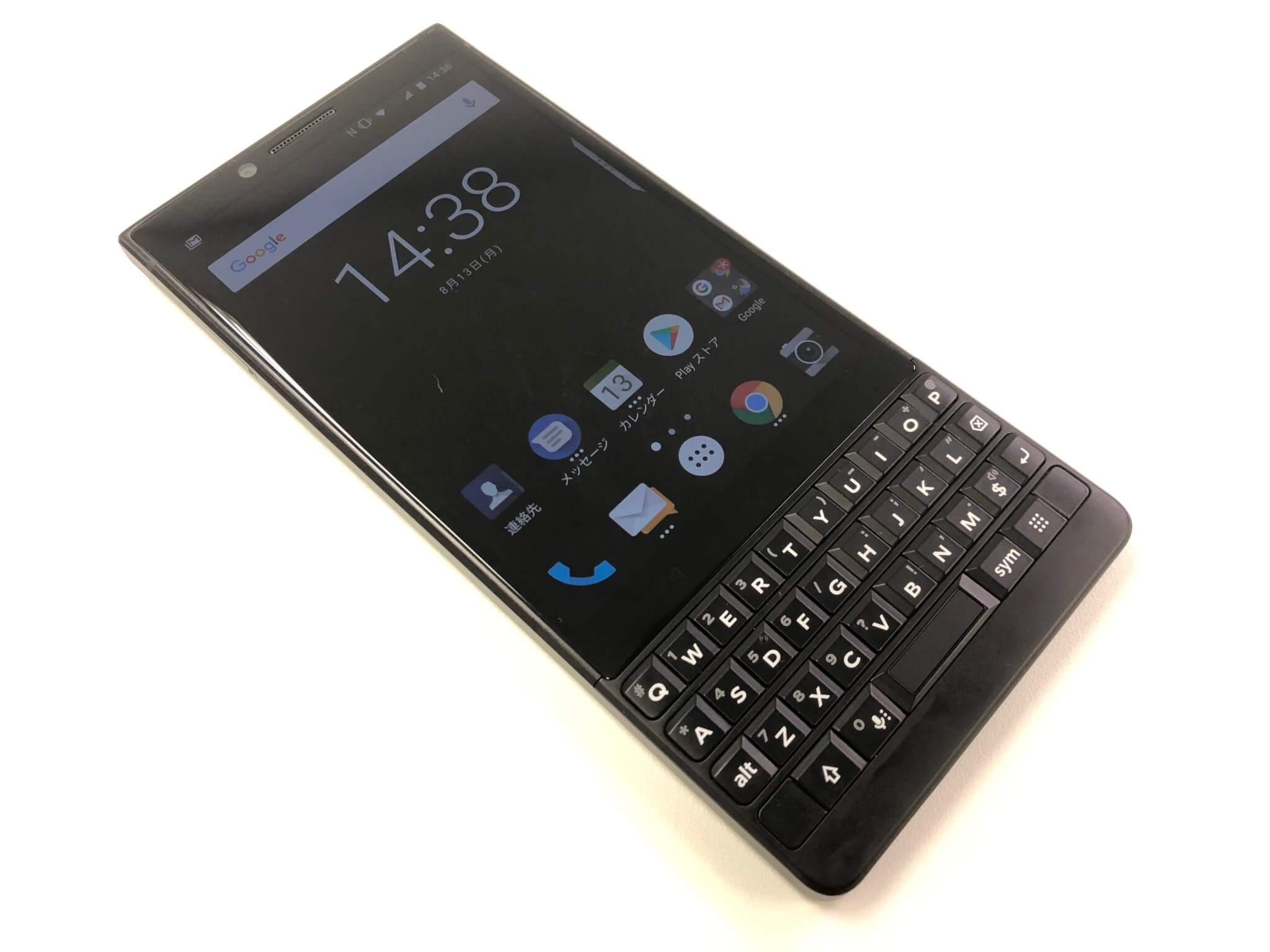 至高のフルキーボードを備えた国内ネットワークにも最適なSIMフリー端末「BlackBerry KEY2」