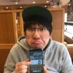 「甲子園に連れて行ったマネージャーの「かよこ」ちゃんはすでにもう…」|浅井企画ゲーム部のスマホゲーム紹介:第6回