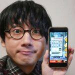 浅井企画ゲーム部のスマホゲーム紹介:第5回「綾瀬駅には0番線ホームがある」