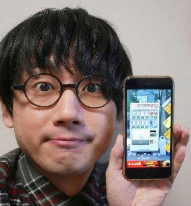 自動販売機 缶コレクション「綾瀬駅には0番線ホームがある」|浅井企画ゲーム部のスマホゲーム紹介:第5回