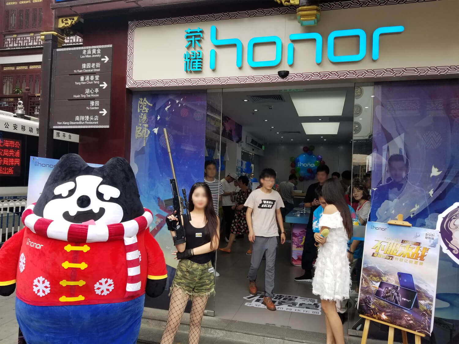 Honor is also appealing for game-ready products.