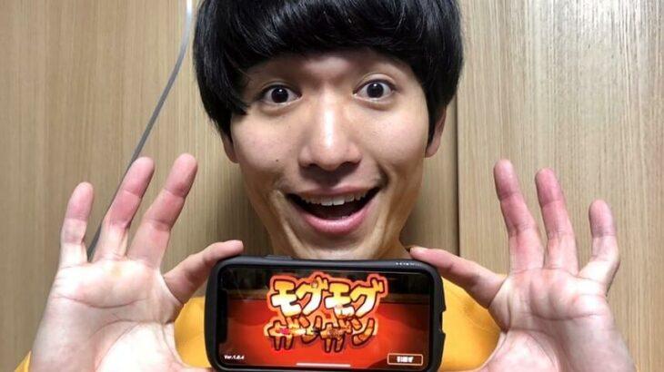 浅井企画ゲーム部のスマホゲーム紹介:第8回「天才モグレーサー、あらわる」