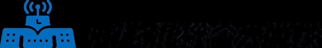 モバイル総合大学校ロゴ