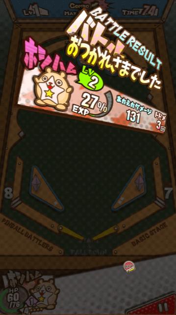 I already won!