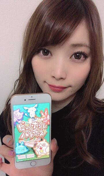 Maho Hashimoto