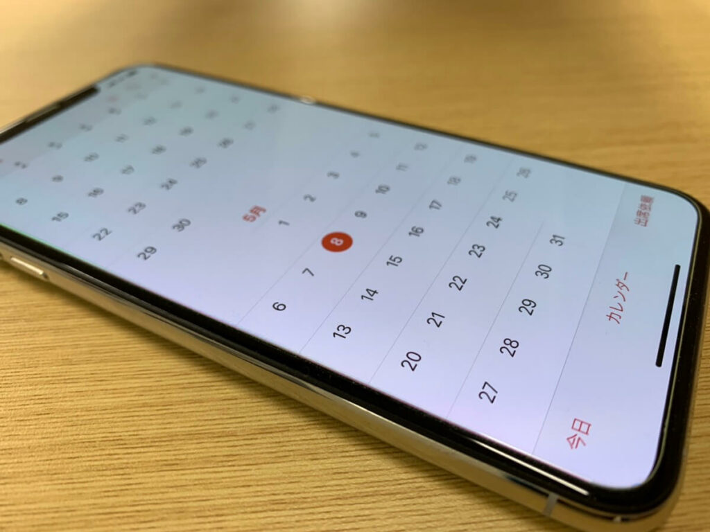 Calendar display smartphone