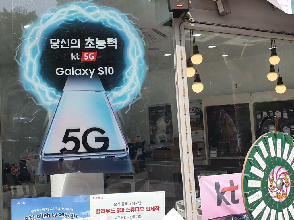 In the city of Seoul. Career shop appeals 5G everywhere
