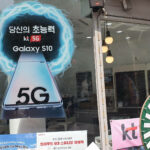 5G started in Korea, still need to see the transition from 4G|Yasuhiro Yamane's World Mobile Report