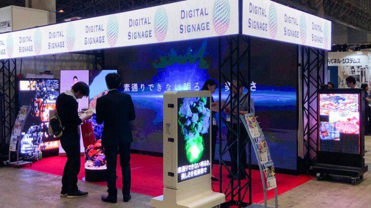 【後編】多彩なサービスがいっぱい! アプリジャパン&デジタルサイネージジャパン体験レポート