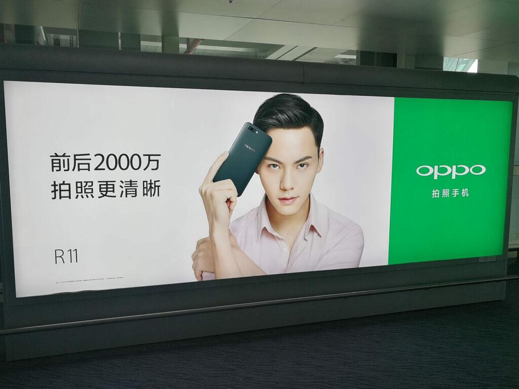 フロントカメラをアピールしていたころのOPPOの広告