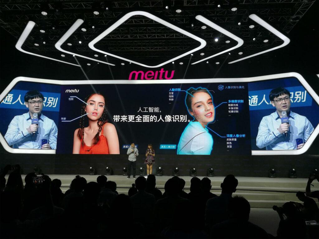 Meituは美顔スマートフォン市場を切り開いた