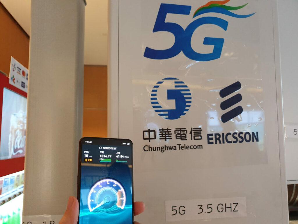 中華電信の5Gデモ。ネットワークはエリクソン