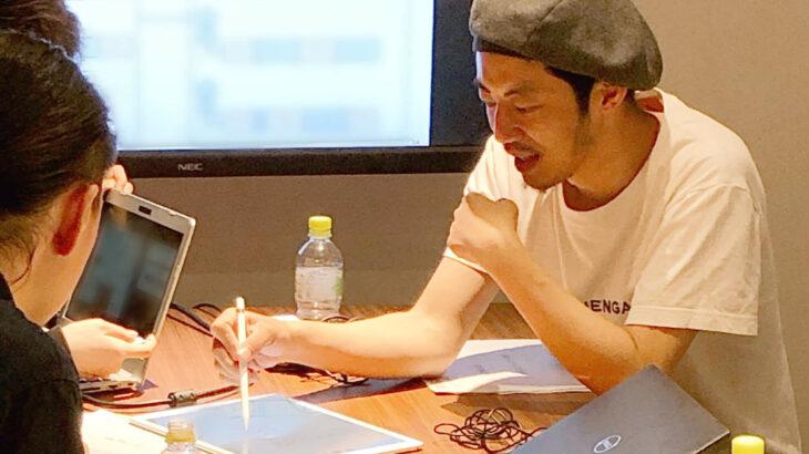 西野亮廣さんとのMTGの様子