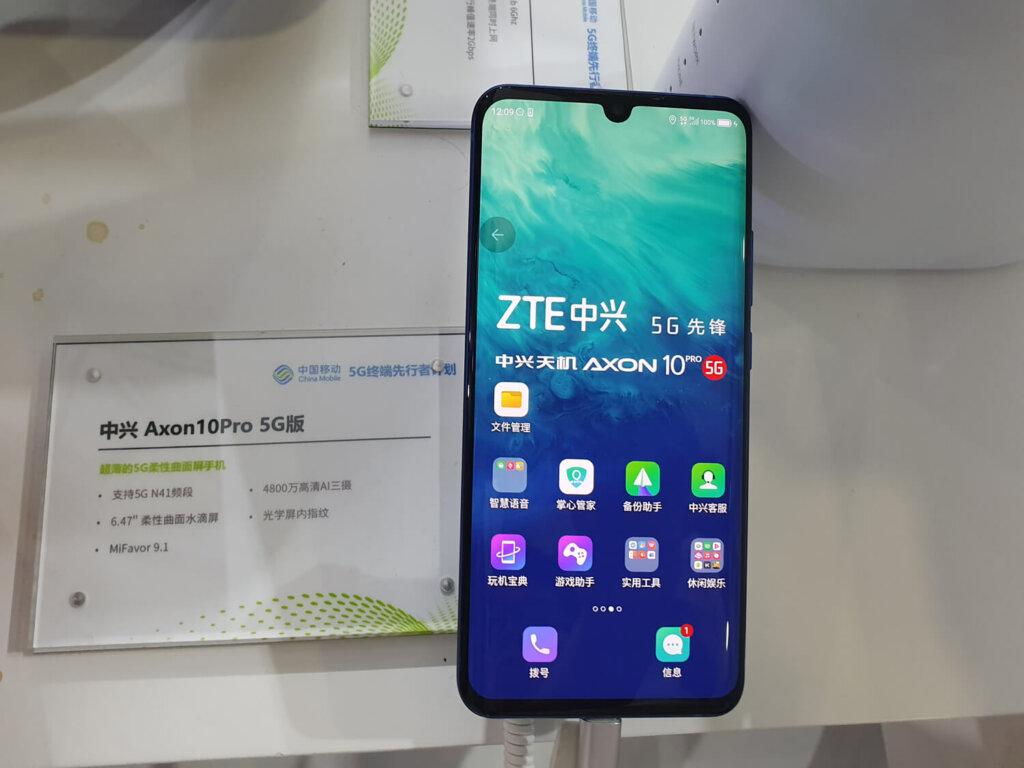 Axon 10 Pro 5G。ZTEのスマートフォン巻き返しも期待したいモデル