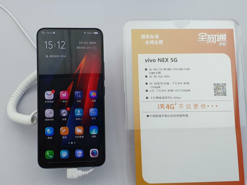 NEX 5G。ポップアップするカメラが特徴。ベースモデルがハイエンドなので、5G化して登場する