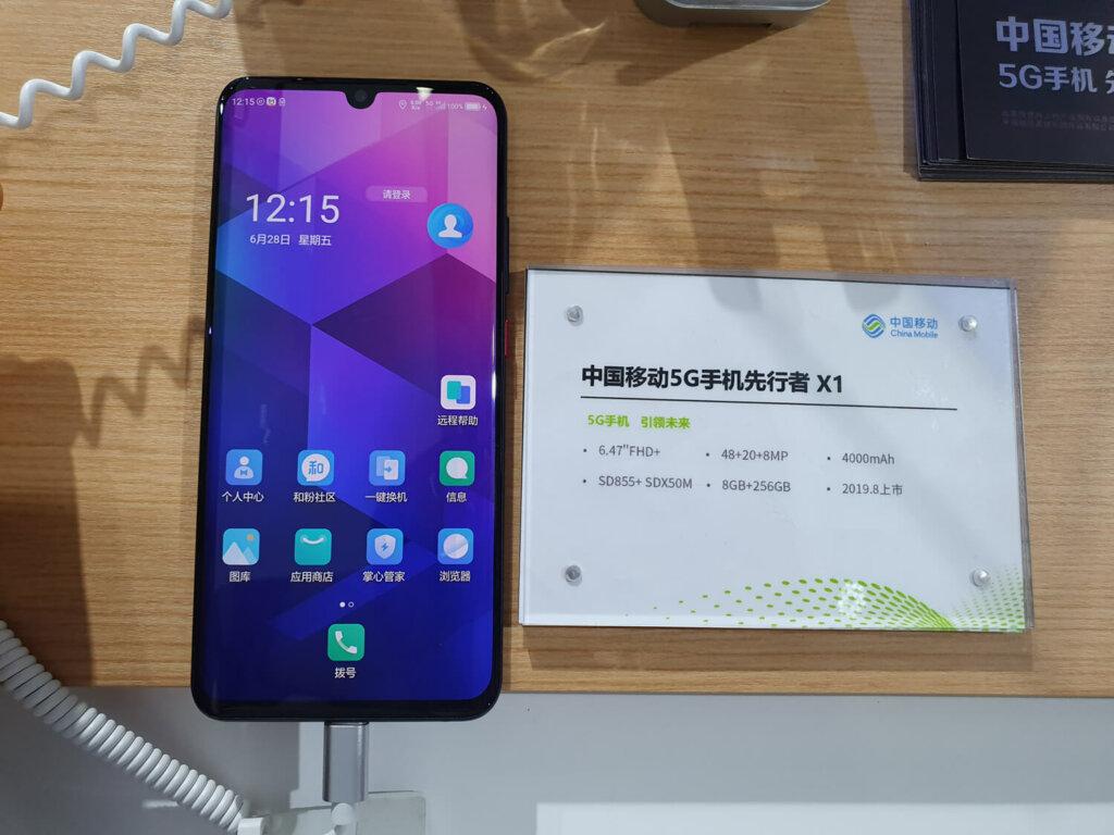 先行者X1。キャリアモデルで価格を抑えながらもスペックは高い。中国の5G標準機となりそうだ