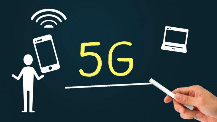 今話題の「5G」って何?5G対応スマートフォンってどんなもの?まとめて学べるコラム集!
