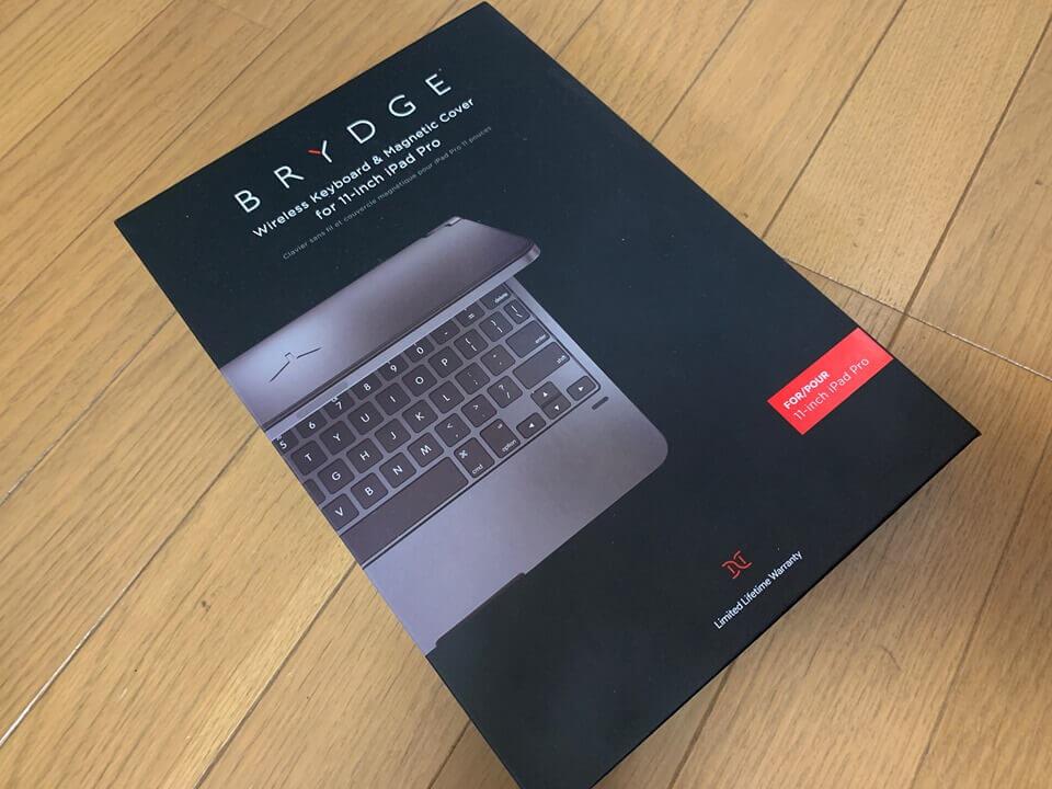 BRYDGEキーボードパッケージ