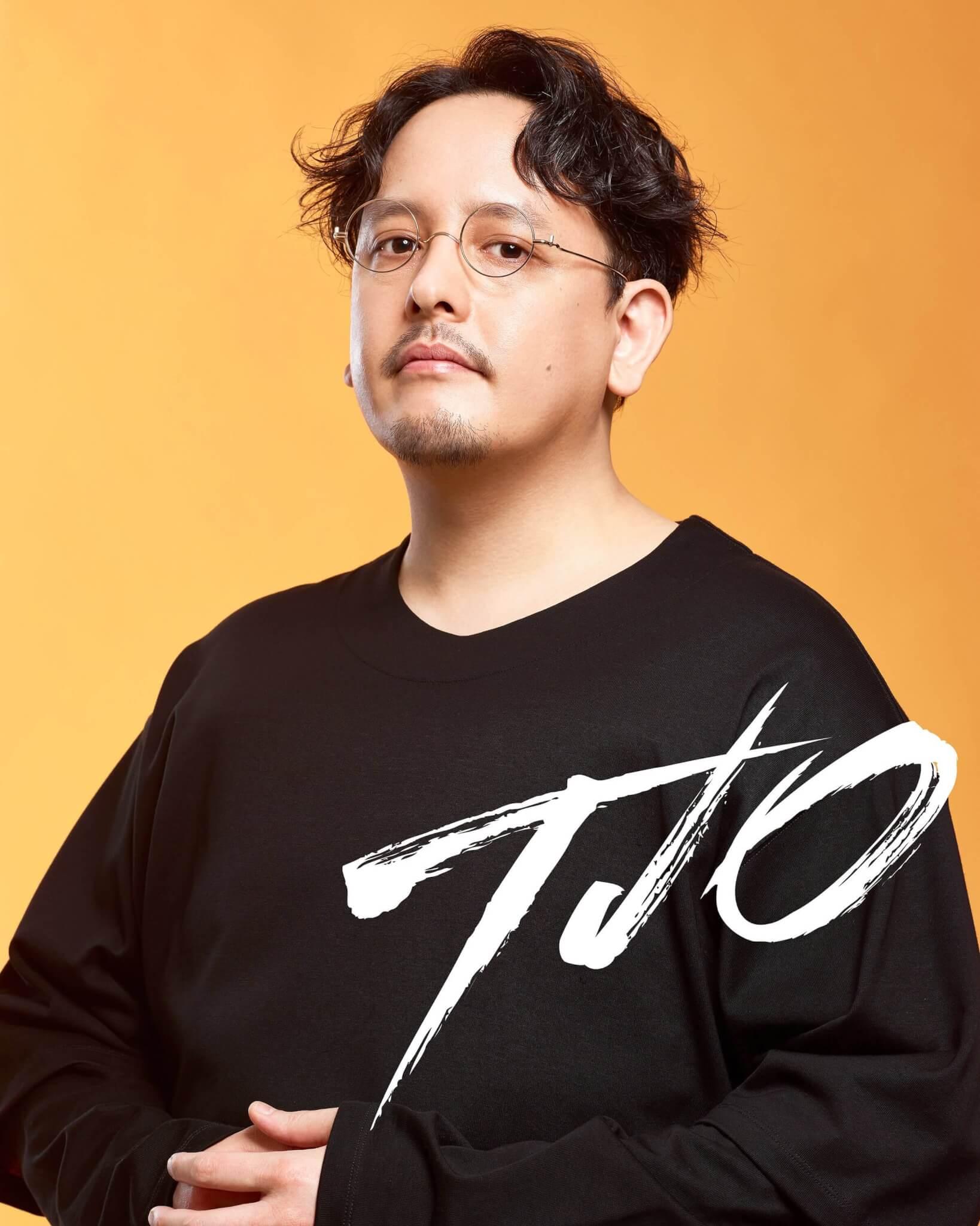 DJ TJO