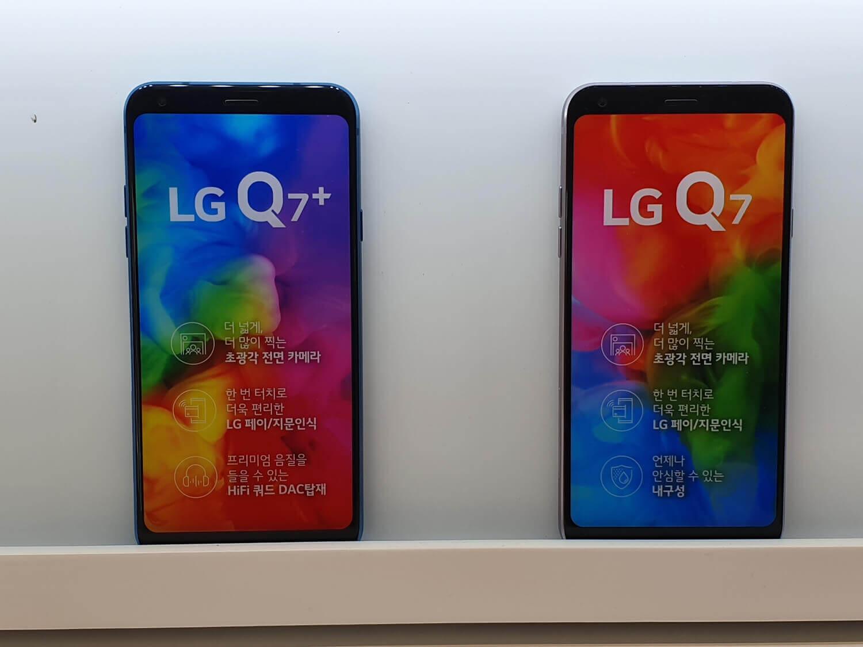 LGは今ではミッドレンジモデルが人気の中心だ