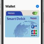 【20%キャッシュバックもあり】みずほ「Smart Debit」がApple Payに対応開始。