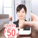 就活生諸氏、注目!証明写真にAI活用アプリ登場!「Pashatto どこでも証明」今なら、50%OFFの200円